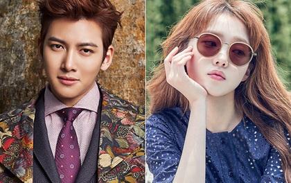 Ji Chang Wook và Lee Sung Kyung sẽ yêu nhau trong phim mới?