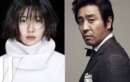 """Sau xác sống, đạo diễn """"Train to Busan"""" làm phim về siêu năng lực"""