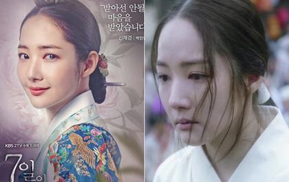 Đẹp rụng rời là thế, Park Min Young cũng có ngày khóc bệch mặt!