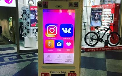 Máy bán hàng tự động ở Nga bán lượt thích và theo dõi cho hội sống ảo