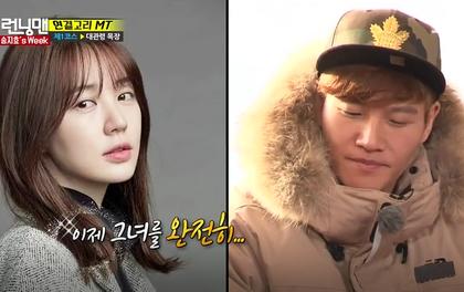 """Kim Jong Kook bị phát hiện vẫn còn thích Yoon Eun Hye tại """"Running Man"""""""