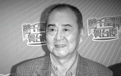 Diễn viên gạo cội TVB qua đời ở tuổi 78
