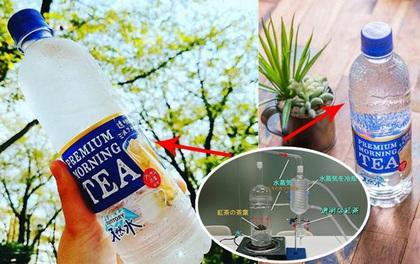 """Sự sáng tạo của người Nhật: Nghĩ ra """"nước lọc vị trà sữa"""" chỉ từ một phương pháp cực kỳ đơn giản"""