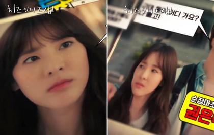 """""""Cheese in the Trap"""" bản điện ảnh: Dara xuất hiện chỉ 2 giây đã lấn át cả Hong Seol và Baek In Ha"""