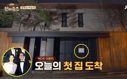 Lộ diện cơ ngơi 200 tỷ của vợ chồng Bae Yong Joon: Xa hoa như lâu đài, muốn vào phải liên lạc với trưởng phòng