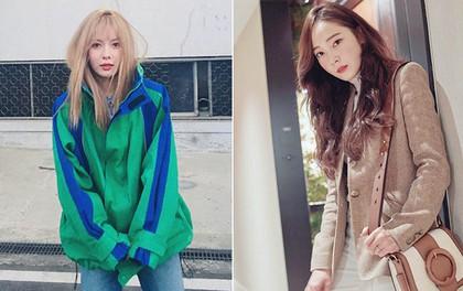 Vừa trẻ trung lại hay ho, hèn gì giới trẻ Hàn cứ mê tít phong cách của 5 sao nữ này