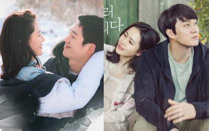 Sắp có một tin hẹn hò khủng gây bùng nổ: Son Ye Jin và Jung Hae In lọt vào tầm ngắm, nhưng cặp thứ 3 mới được thích nhất