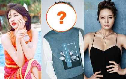 Suzy vượt cả chị đại Kim Hye Soo, cùng gương mặt lạ dẫn đầu Top sao Hàn tuổi Tuất được mong đợi nhất năm 2018