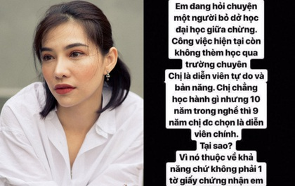 """Hỏi """"Học gì để có lợi thế tốt trong công việc"""", Lưu Đê Ly đáp: Chẳng học hành gì mà 10 năm hết 9 năm được làm diễn viên chính nè!"""