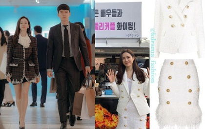 Not only the wearing brand fashion on the film, Son Ye Jin also invested in costume no less in real life