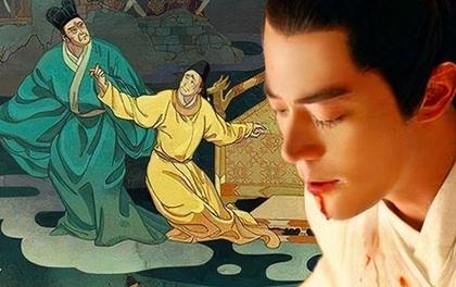 3 vụ đầu độc bí ẩn nhất lịch sử Trung Quốc: Vị vua trẻ đột tử vì uống rượu pha phân chim!
