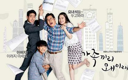 Những phim gia đình của Hàn Quốc đáng xem cùng người thân