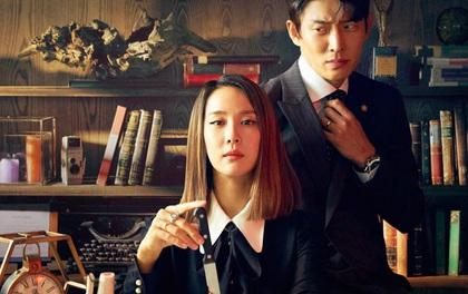"""Bộ phim """"Cheat On Me, If You Can"""" ra mắt khán giả Việt Nam trên Truyền hình FPT"""