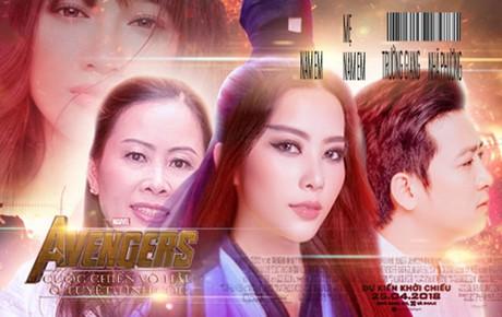 Bom tấn Avengers sắp ra mắt, nhưng cứ xem drama cuộc chiến vô hậu giữa Nam Em - Trường Giang - Nhã Phương cái đã!