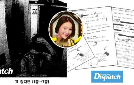"""CHẤN ĐỘNG: Dispatch tung CCTV 10 năm trước của sao nữ """"Vườn sao băng"""", bằng chứng cô bị gài bẫy viết thư tuyệt mệnh"""