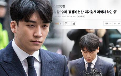 CHẤN ĐỘNG: Rầm rộ tin cảnh sát tuyên bố Seungri vô tội, nhưng sự thật là gì?