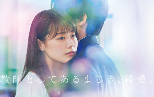 Xem ngay kẻo lỡ 5 phim truyền hình lên sóng màn ảnh Nhật mùa thu năm nay