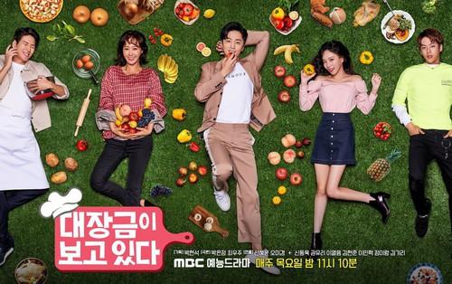 """Dae Jang Geum Is Watching – Phim ẩm thực Hàn """"vỗ béo"""" đôi mắt người xem"""