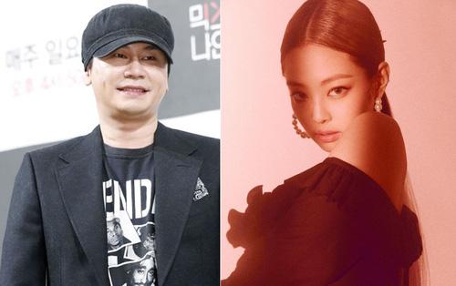 Anti hãy dè chừng: YG sẽ thẳng tay chống lại những tin đồn ác ý liên quan đến bố Yang và Jennie (BLACKPINK)