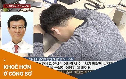 Đài truyền hình Hàn Quốc cảnh báo những thói quen xấu thường gặp ở dân văn phòng và cách khắc phục nhanh chóng