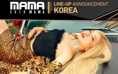 Orange (Người Lạ Ơi) được mời biểu diễn và tranh giải tại sân khấu MAMA 2018 ở Hàn Quốc