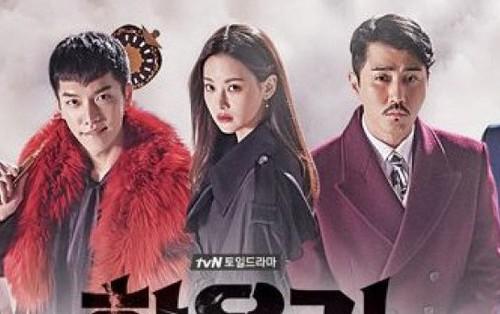 8 phim truyền hình Hàn tệ nhất năm 2018 do các nhà phê bình phim bầu chọn