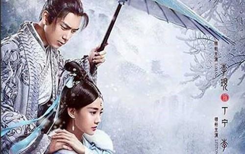 4 bộ phim cổ trang Hoa Ngữ sẽ làm nên chuyện vào năm 2019