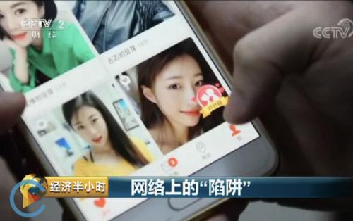 """Chuyện buồn hội """"FA"""" dùng app hẹn hò ở Trung Quốc: Chẳng vớ được ai, lại bị lừa tình bởi con """"bot"""" ảo"""