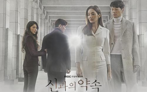 """4 lý do nên xem ngay bộ phim """"Lời Hứa Với Các Vị Thần"""" của """"búp bê xứ Hàn"""" Han Chae Young"""