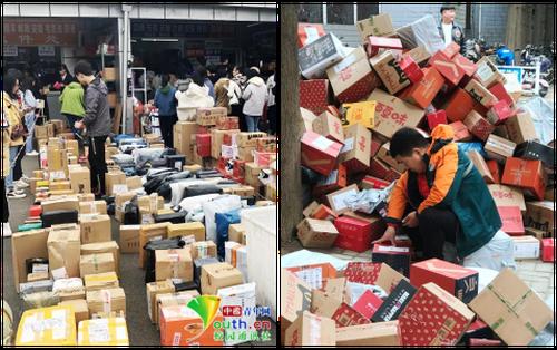 Chơi lớn như sinh viên Trung Quốc: Cả trường đua nhau mua hàng nhiều đến nỗi hàng ship về chất đống, chẳng biết của ai mà nhận