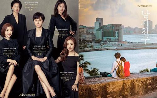 Bảng xếp hạng phim Hàn nổi bật tuần qua: Đáng chú ý bên cạnh Encounter là cái tên sau đây!
