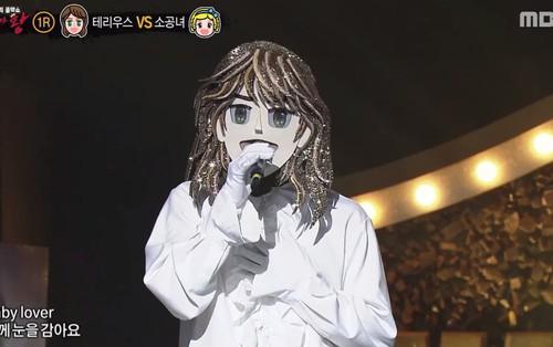 Dân tình xôn xao: Trai đẹp Wanna One xuất hiện trên show hát giấu mặt?