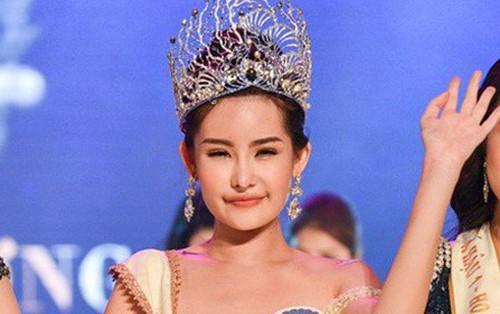 Bộ Văn hóa không công nhận Lê Âu Ngân Anh là Hoa hậu Đại dương, từ chối cấp phép đi thi Quốc tế