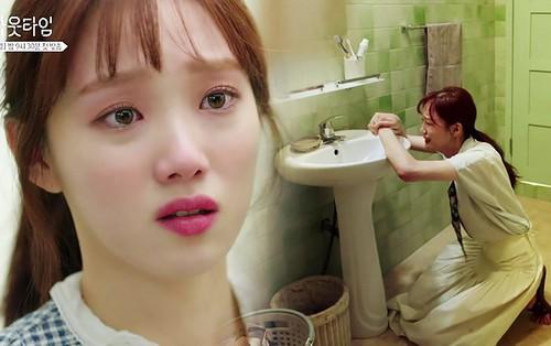 Phim mới chưa chiếu, Lee Sung Kyung đã đau khổ vì