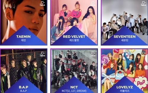 """Dàn nghệ sỹ Kpop biểu diễn tại Dream Concert năm nay """"chán đời"""" đến mức huyền thoại?"""