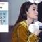 """Album """"khủng"""" của Đông Nhi vươn lên dẫn đầu iTunes Việt Nam sau 1 ngày ra mắt"""