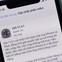 Apple tung ra iOS 11.3.1, khắc phục vấn đề với iPhone thay màn hình không chính hãng