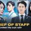 """Chief of Staff của Shin Min Ah: Món đặc biệt dành cho khán giả """"hảo"""" drama cung đấu"""