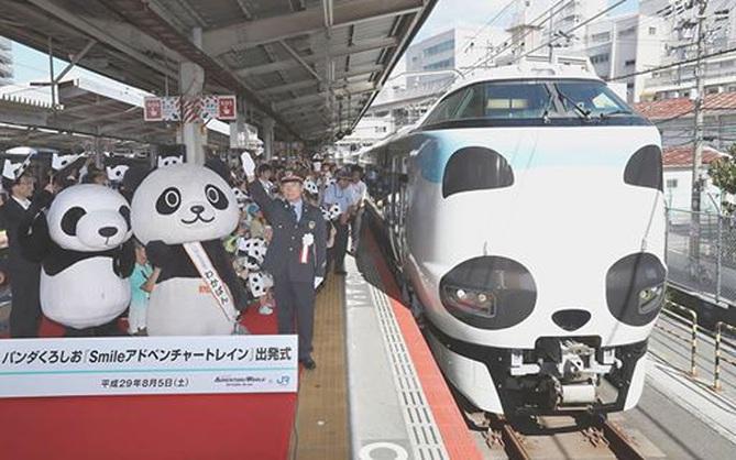 Chuyến tàu gấu trúc đầu tiên vừa khởi hành tại Nhật Bản, bạn đã biết chưa?