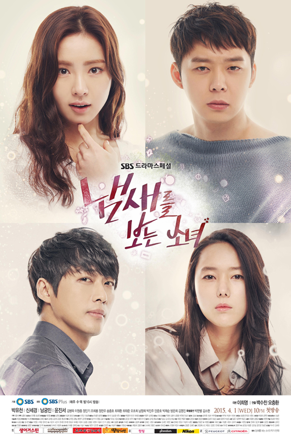 """5 cái kết """"lãng xẹt"""" của phim truyền hình hot xứ Hàn năm 2015 - Ảnh 5."""