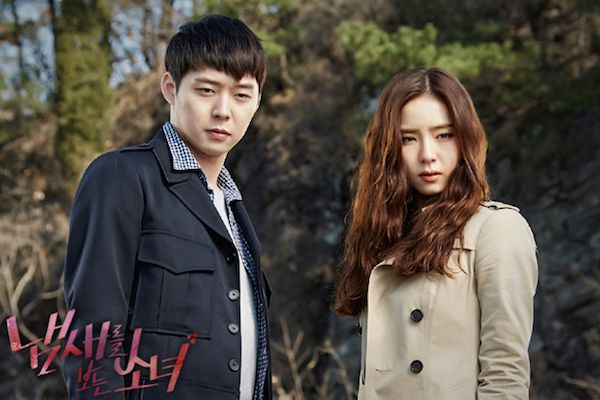 """""""Six Flying Dragons"""" của Yoo Ah In có cơ hội tranh giải SBS Drama Awards 2015 - Ảnh 7."""