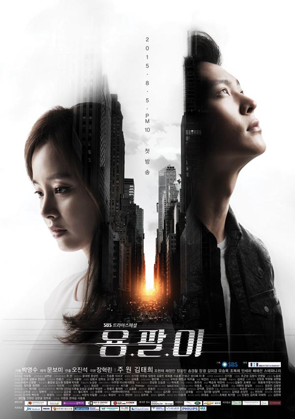 """5 cái kết """"lãng xẹt"""" của phim truyền hình hot xứ Hàn năm 2015 - Ảnh 15."""