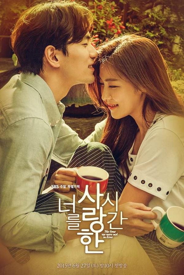 """""""Six Flying Dragons"""" của Yoo Ah In có cơ hội tranh giải SBS Drama Awards 2015 - Ảnh 9."""