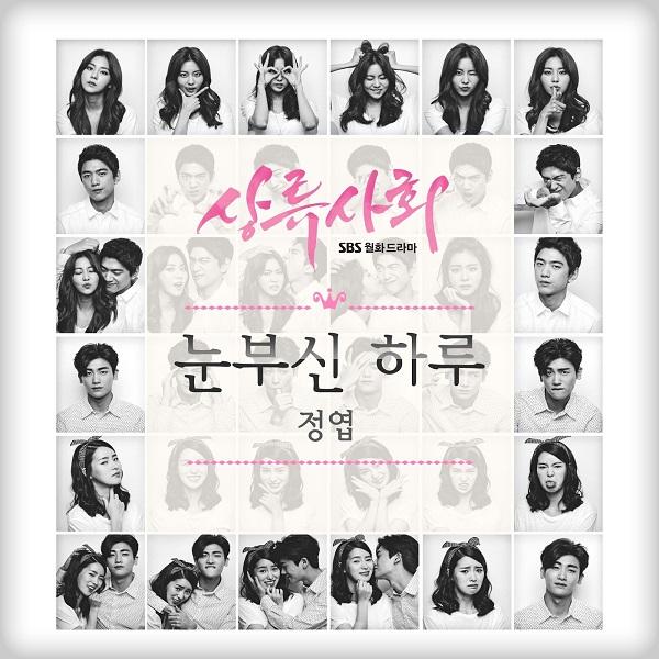 """""""Six Flying Dragons"""" của Yoo Ah In có cơ hội tranh giải SBS Drama Awards 2015 - Ảnh 6."""