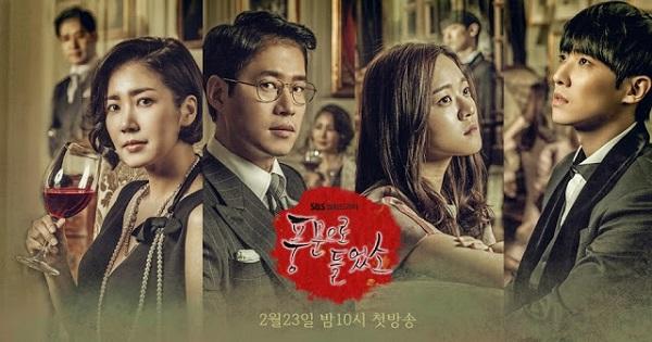 """""""Six Flying Dragons"""" của Yoo Ah In có cơ hội tranh giải SBS Drama Awards 2015 - Ảnh 8."""