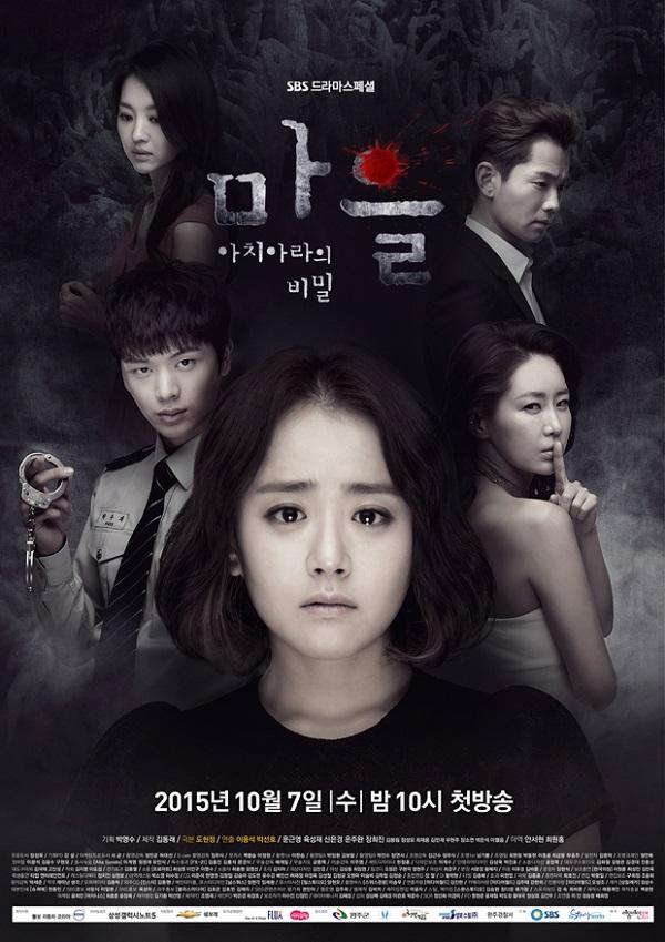 """""""Six Flying Dragons"""" của Yoo Ah In có cơ hội tranh giải SBS Drama Awards 2015 - Ảnh 10."""