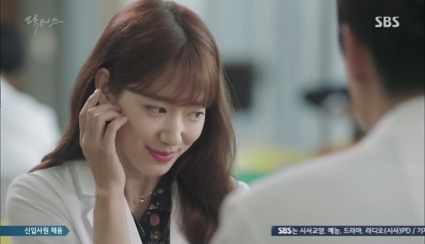 """""""Doctors"""": Vừa từ chối Lee Sung Kyung, Yoon Kyun Sang đã bị bà cô cưa cẩm - Ảnh 9."""