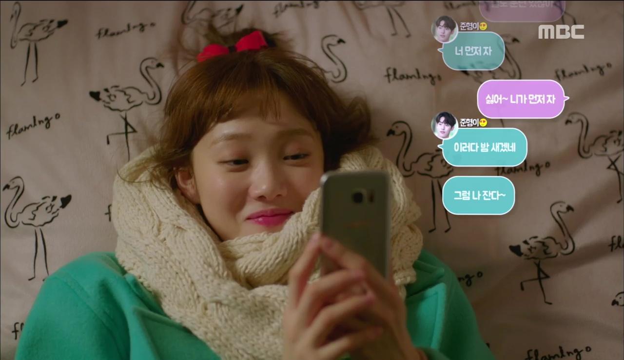 """Đến lượt cô ngố Lee Sung Kyung nếm mùi ghen tuông trong """"Tiên Nữ Cử Tạ"""" - Ảnh 6."""