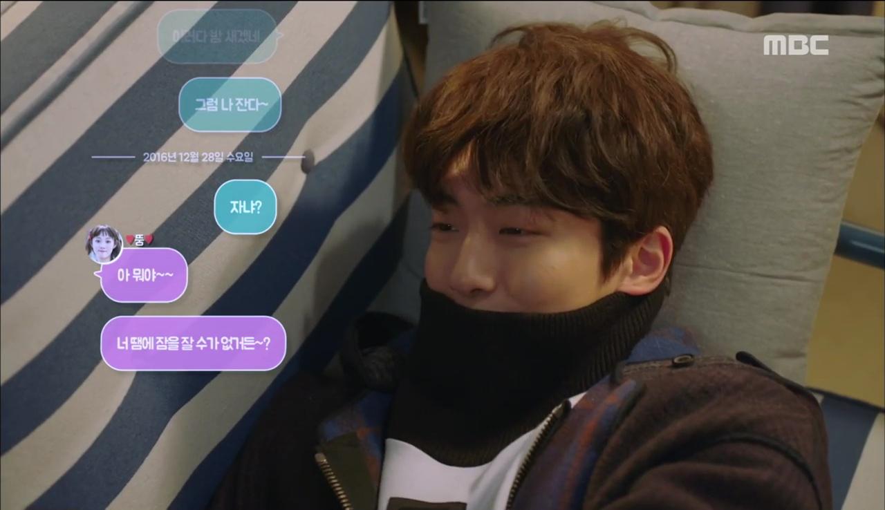 """Đến lượt cô ngố Lee Sung Kyung nếm mùi ghen tuông trong """"Tiên Nữ Cử Tạ"""" - Ảnh 7."""