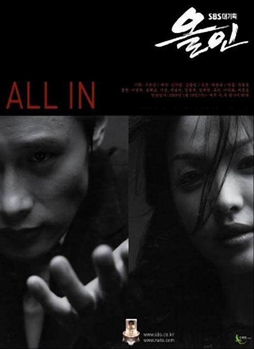 Không chỉ Song Hye Kyo và Lee Byung Hun thay đổi sau cơn sốt All In ngày ấy - Ảnh 1.